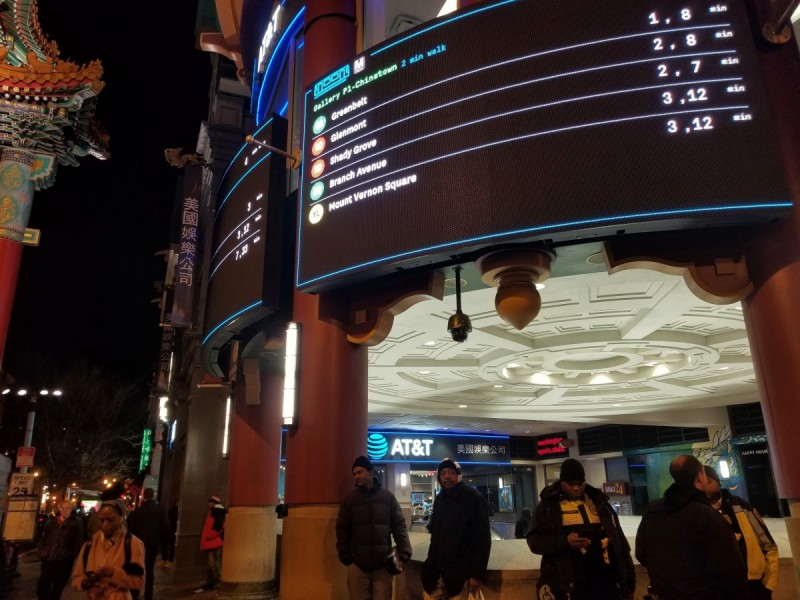 Jumbotron real-time transit screens: Now in DC, New York, and Boston (and maybe more)